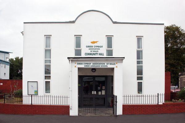 Greek Cypriot Association Cardiff exterior